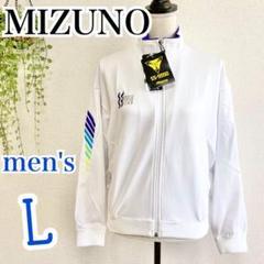 "Thumbnail of ""タグ付き♡シミあり【MIZUNO SS】スーパースタートレーニングジャージL"""