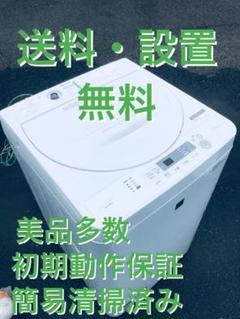"Thumbnail of ""♦️EJ816B SHARP全自動電気洗濯機 【2017年製】"""