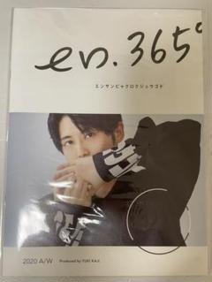 "Thumbnail of ""梶裕貴 en365° 撮りおろしルックブック"""