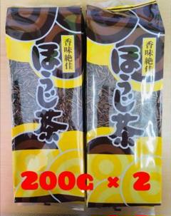 "Thumbnail of ""特選棒ほうじ茶200g×2袋"""