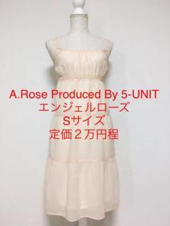 """Thumbnail of """"☆美品☆定価2万円程☆A.Rose☆エンジェルローズ☆サマードレス☆ワンピース☆"""""""