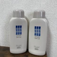 "Thumbnail of ""アトピスマイル 薬用入浴液"""