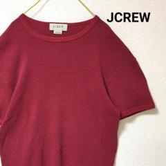 """Thumbnail of """"90s 白タグ JCREW Tシャツ カットソー ボーダー ワインレッド"""""""