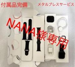 "Thumbnail of ""Apple Watch series4 44㎜ アルミニウム GPSモデル"""