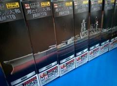 "Thumbnail of ""タカラ 1/700 連斬模型 男たちの大和 戦艦大和 シークレット"""