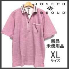 """Thumbnail of """"★新品 未使用 JOSEPH ABBOUD ジョセフアブード 2L ポロシャツ"""""""