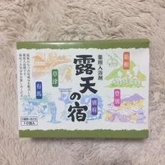 "Thumbnail of ""大容量   入浴剤"""