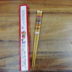 """Thumbnail of """"昭和レトロ はずんでリボンちゃん 箸箱、木製お箸のセット"""""""