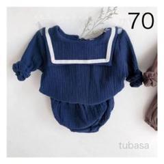 "Thumbnail of ""新品 70 ネイビー セーラーカラー セットアップ やわらかコットン ベビー服"""