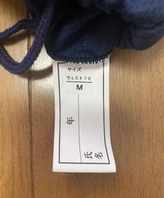 "Thumbnail of ""Mサイズ 抹茶様"""