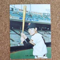 "Thumbnail of ""プロ野球物知りカード 23  土井選手"""
