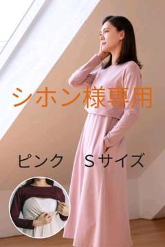 "Thumbnail of ""★限定価格★授乳服 授乳ラップスカートツーピース  コニー ピンク 長袖"""