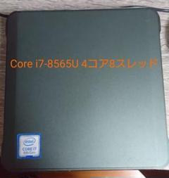 "Thumbnail of ""ベアボーンPC i7-8565U"""