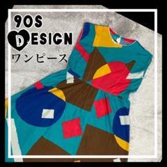 "Thumbnail of ""90s レトロ OLD 古着 ワンピース 総柄 アート柄 ノースリーブ"""