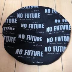 "Thumbnail of ""最終値下げUNFINISHED NOFUTUREリバーシブルベレー帽"""