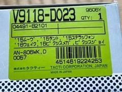 "Thumbnail of ""タントLA600s ブレーキパット新品 DJ"""