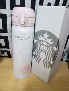 "Thumbnail of ""Starbucks"""