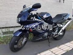 "Thumbnail of ""引取限定 VTR1000F 後期 逆車"""