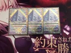 "Thumbnail of ""魔術皇の大創界石 3枚"""