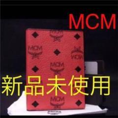 "Thumbnail of ""新品未使用MCM 二つ折り パスポートケース カードケース"""