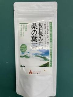 "Thumbnail of ""国産無農薬、毎日飲みたい桑の葉茶 ティーパック"""