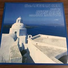 "Thumbnail of ""the AEGEAN SEA/細野晴臣 石川鷹彦 松任谷正隆 オリジナル"""