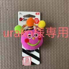 """Thumbnail of """"Sassy リストラトル 3個セット"""""""