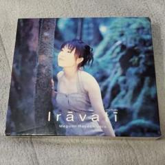 """Thumbnail of """"林原めぐみ/イラーヴァティ iravati 初回限定盤"""""""