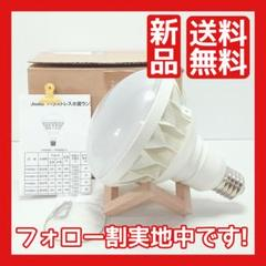 "Thumbnail of ""J476■【新品】Jisoku バラストレス水銀ランプ  LED照明"""