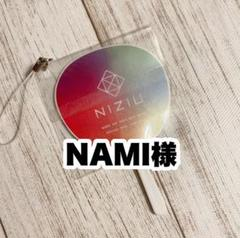"""Thumbnail of """"NAMI様 ミニうちわ 3個"""""""