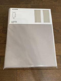 "Thumbnail of ""新品 未開封 VIVAN IKEA カーテン 2枚組"""
