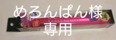 "Thumbnail of ""携帯用 ヘアアイロン 電池式 BEREZO C-100SP"""