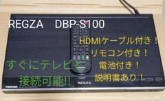"""Thumbnail of """"TOSHIBA REGZA レグザブルーレイ DBP-S100 HDMIケーブル"""""""