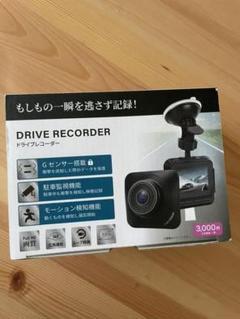 """Thumbnail of """"ドライブレコーダー 前カメラ"""""""