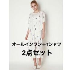 "Thumbnail of ""ジェラートピケ シェルモチーフTシャツ&オールインワン セット"""