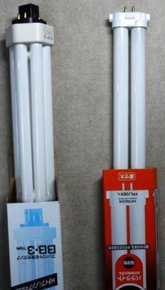 "Thumbnail of ""コンパクト型蛍光ランプ 2種類2個 ばら売り可・取引メッセージで指定して下さい"""