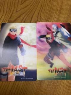 """Thumbnail of """"NARUTO カード"""""""