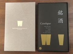 "Thumbnail of ""カタログギフト 銘酒 ビール、ワイン お中元"""