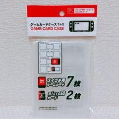 "Thumbnail of ""Nintendo Switch カードケース 収納ケース ニンテンドースイッチ"""