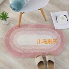 """Thumbnail of """"玄関マット 楕円形 40×60cm ピンク バスマット 北欧 おしゃれ ドアマ"""""""