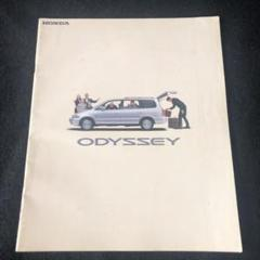 "Thumbnail of ""【レトロ】ホンダ初代オデッセイ カタログ 1996年"""