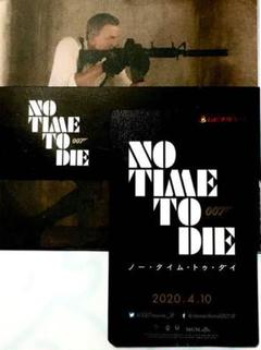 """Thumbnail of """"ムビチケ 007 no time to die"""""""