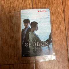 "Thumbnail of ""韓国映画 SEOBOK/ソボク ムビチケ"""