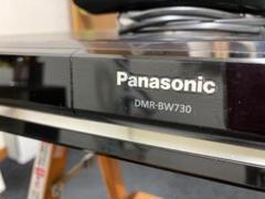 "Thumbnail of ""HDD搭載ハイビジョンブルーレイディスクレコーダー DMR-BW730"""