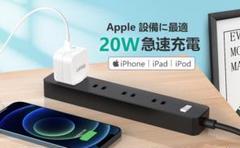 "Thumbnail of ""⭐️カバンに1つ‼️いつでも充電‼️大満足のスピード感⭐️小型PD充電器"""