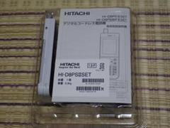 "Thumbnail of ""HITACHI 日立 PHS HI-D8PSⅡSET 新品未使用"""