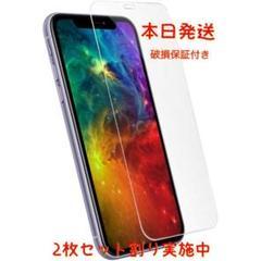 "Thumbnail of ""【2枚】iPhone 12/12 Pro/11/XR 保護フィルム"""