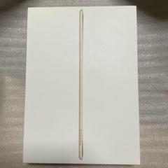 """Thumbnail of """"iPad Air Wi-Fi 64G 箱のみ"""""""