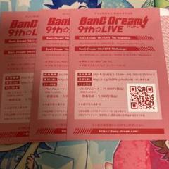 "Thumbnail of ""バンドリ 9thライブ 応募申込券"""