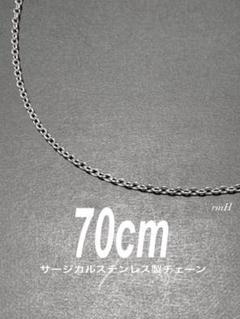 "Thumbnail of ""【シンプルチェーンネックレス BIGサイズ シルバー 70cm 1本】b19"""